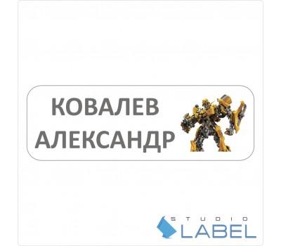 Стикеры для маркировки предметов (средние-36 штук)